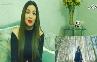 """داستان واقعی که آهنگ """"غم تو"""" غزال عنایت بر اساس آن ساخته شده را در این ویدئو ببنید"""