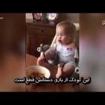 دختربچهای بی دست که با مهارت غذا می خورد