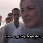 سرطبیب شفاخانهی ولایتی در افغانستان که دو بار به دست طالبان سقوط کرد یک زن است