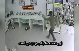 صحنههای مستند از دزدیهای ناکام!