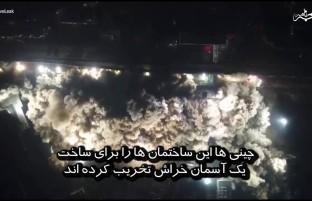 چینی ها چندین ساختمان را در ۹ ثانیه چنین نابود می سازند