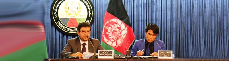 توسعه هوانوردی افغانستان؛ از دیجیتالیزهسازی پیشبینی آب و هوا تا ساخت فرودگاههای بیشتر