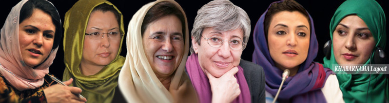 نخبگان سیاسی زن؛ ۱۰ چهره تاثیرگذار بر سیاست افغانستان