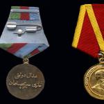 11 مدال عالی دولتی افغانستان؛ از مدال غازی محمد اکبر خان تا مدال ستاره طلایی