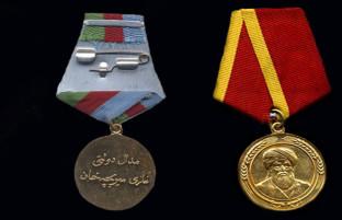 ۱۱ مدال عالی دولتی افغانستان؛ از مدال غازی محمد اکبر خان تا مدال ستاره طلایی