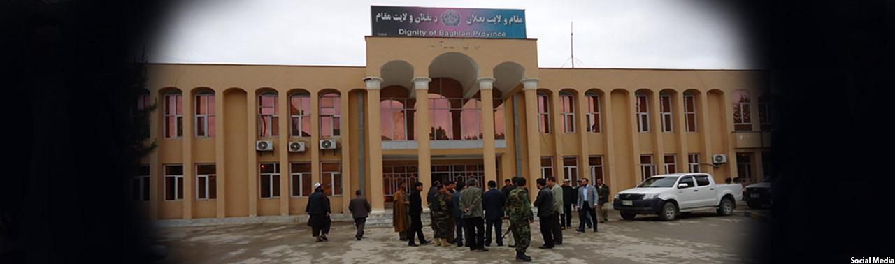 حمله هدفمند دیگر؛ کشتار بغلان، حمله بر وحدت ملی و امنیت ملی افغانستان