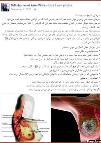 Dr-Mohahammad