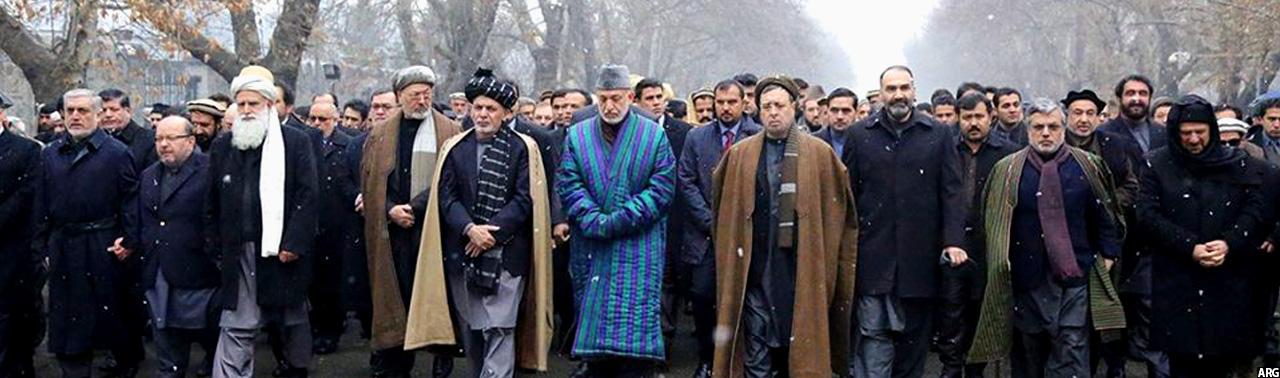 Gilani-Funeral