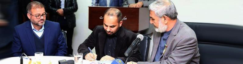 ۶۰ پروژه به ارزش ۱٫۷ میلیارد افغانی؛ این قراردادها از شروع سال مالی ۹۶ تا کنون به امضا رسیده است