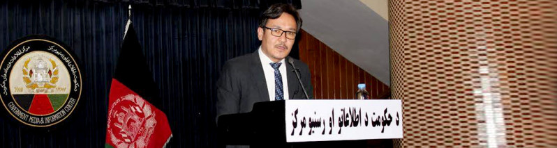 ۲۰۱۶؛ ۸ کارکرد توسعهای در عرصه مخابرات افغانستان