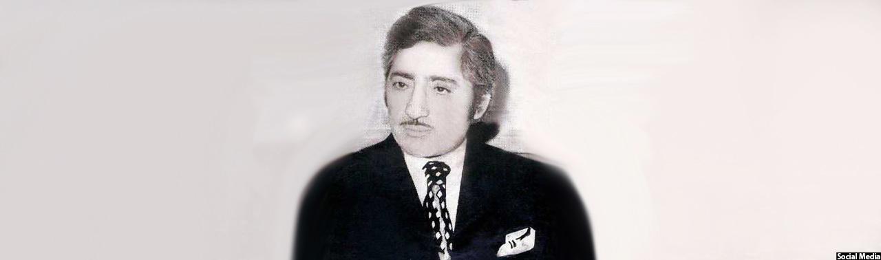 تقدیر از شخصیت و کارنامهی محمد موسی شفیق، وزیر خارجه و نخستوزیر دوران ظاهر شاه