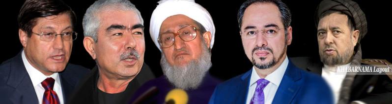 ۹ حزب مشهور افغانستان؛ جریانهایی که بیشتر در زمان جهاد علیه شوروی شکل گرفته اند