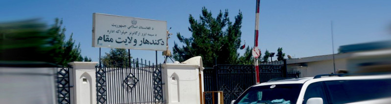 انفجارهای پیهم در مهمانسرای ولایت قندهار؛ والی و سفیر امارات متحده عرب نیز حضور داشته اند