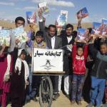 بامیان فرهنگی؛ کتابدار سیار آغازگر اولین اَپ کتاب در افغانستان