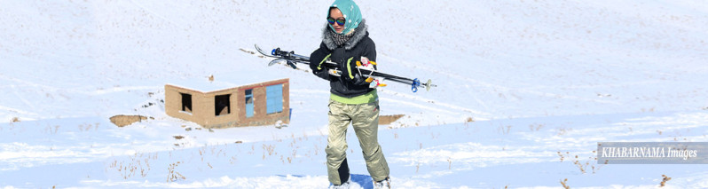 نام دیگر بامیان؛ اسکی زمستانی ۷ مسابقه بینالمللی را برای افغانستان به ارمغان آورده است