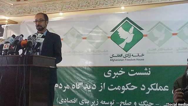 نتیجهی این نظرسنجی امروز در کابل اعلام شد