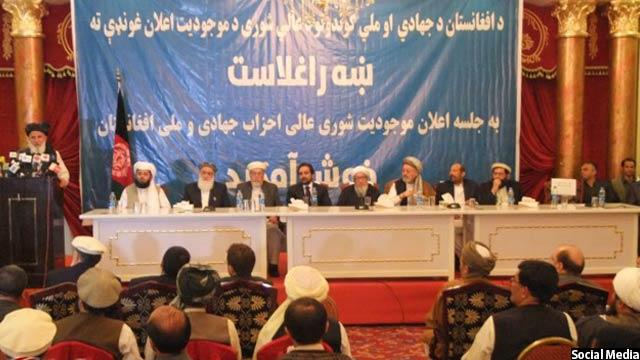 نمایی از اعضای ارشد شورای عالی احزاب جهادی و ملی افغانستان
