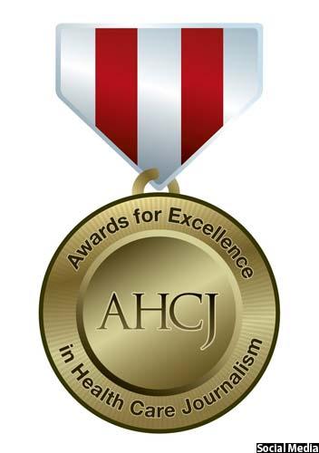 media-award11