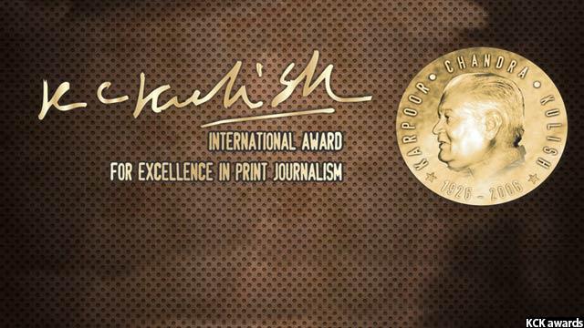 نشان جایزهی چاندری