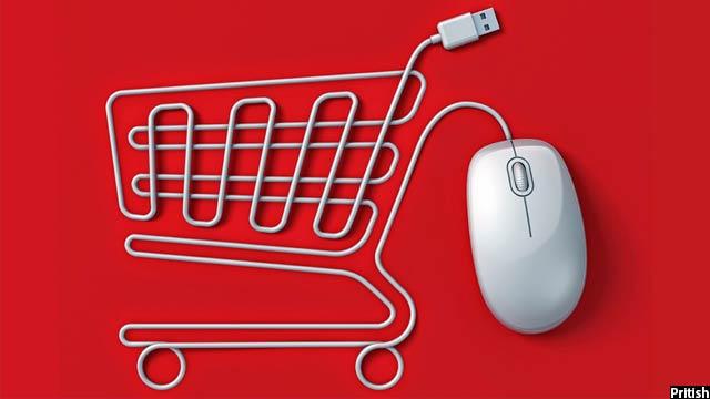 online-store7