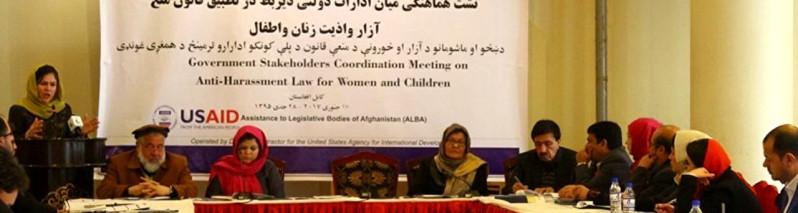 گام بلند؛ توافق بر طرح مشترک اجرای قانون منع آزار زنان و کودکان