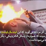 آرایشگری که با آتش موهای مردم را اصلاح می کند