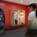 آیینه ی هوشمند سه بعدی برای انتخاب لباس وارد بازار شد