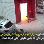 انفجار بالون گاز؛ در استفاده از گاز و بالون های گازی در خانه باید محتاط بود
