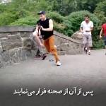 دیوانگی در نیویارک؛ گروهی که دسته های سلفی گردشگران را قطع می کند