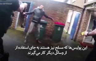 صحنه ای از دستگیری مظنون در بریتانیا توسط پولیس این کشور