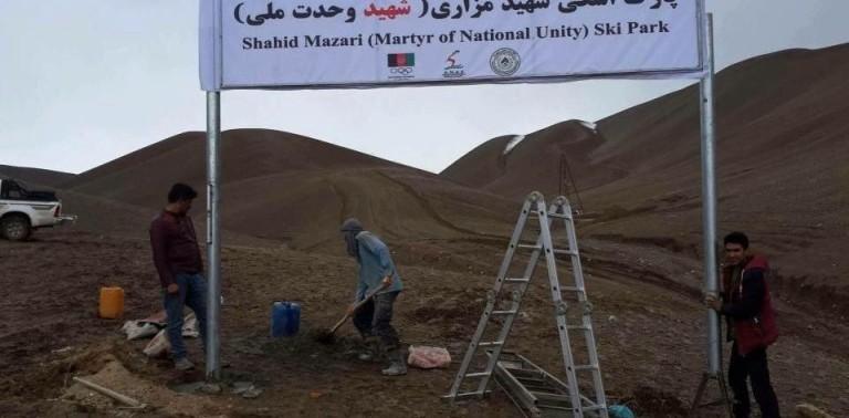 Afghanistan's-Ski-Globalization 5