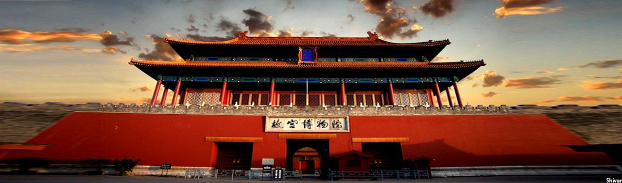 جاذبههای جهانگردی؛ از شهر ممنوعه چین تا جاده مرگ بولیوی