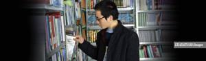 DarulQoran library (1)
