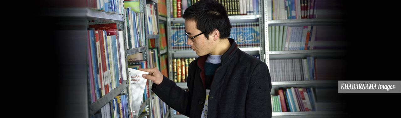 کتابخانه عمومی دارالقرآن؛ از تهیه ۱۵۰ هزار جلد کتاب تا ایجاد ۷۰ مرکز قرآنی در افغانستان