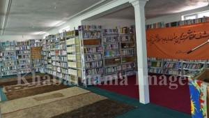 DarulQoran library (2)