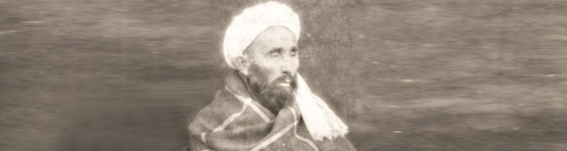 پدر تاریخنویسی افغانستان؛ تجلیل از هشتاد و ششمین سالروز درگذشت علامه فیض محمد کاتب