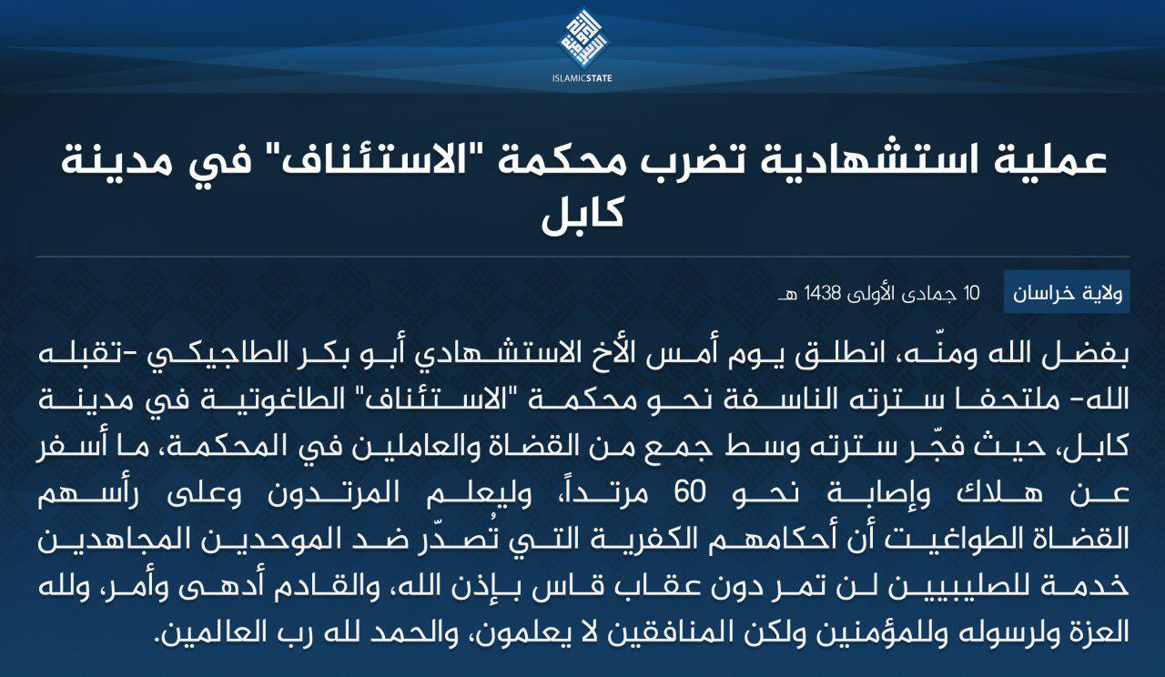 ISIS Calimed the responsibility of Supreme Court