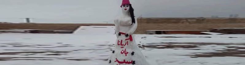 آدمبرفیهای برف کابل؛ از آرزوی صلح تا آریانا سعید