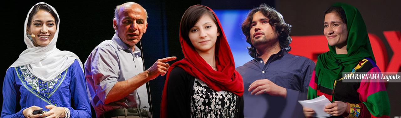 سکوی سخن تد (TED)؛ ۶ سخنران افغان در روایت جهانیِ افغانستان
