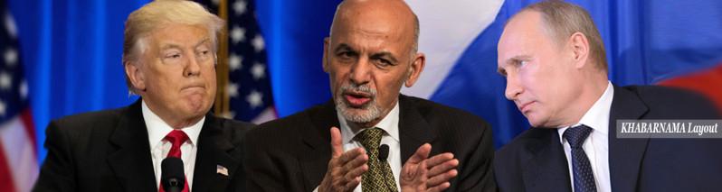 تعویق نشست مسکو و آمادگی افغانستان و روسیه برای میزبانی مشترک؛ آیا طالبان اینبار در نشست مسکو شرکت میکند؟