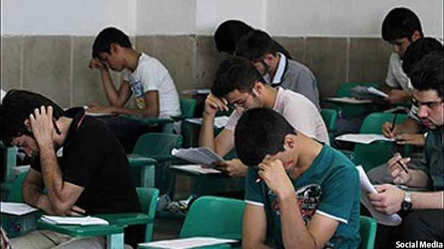 exams6