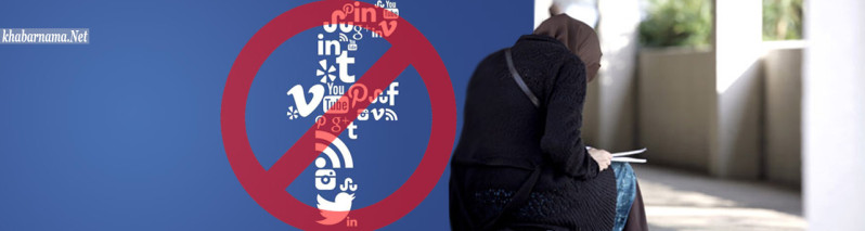 کانکور فصل درآمدزایی برای جعلکاران فیسبوکی در افغانستان