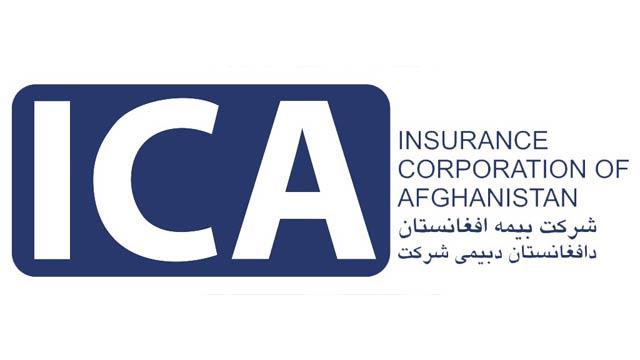 چهار شرکت بیمه به شمول یک شرکت دولتی در حال حاضر در افغانستان فعالیت می کند