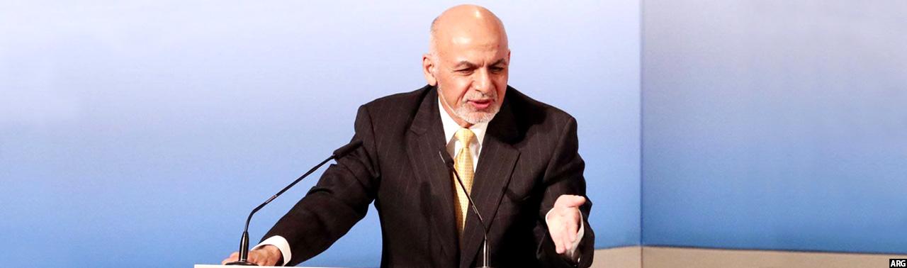 تمرکز بر تروریزم؛ ۵ نکته ی مهم از سخنرانی رییس جمهور افغانستان در کنفرانس امنیتی مونیخ
