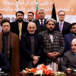 آغاز فاز اول؛ طرح پروژه انتقال گاز از آسیای میانه به جنوب آسیا در افغانستان کلید خورد