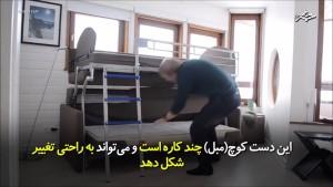 -این-کوچ-مبل-می-توان-به-عنوان-تخت-خواب-دو-طبقه-نیز-استفاده-کرد