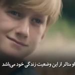 انسانیت و طعم شیرین زندگی را در این ویدئو ببینید