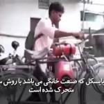 بایسکل اتومات و برقی در هند