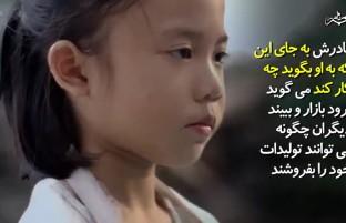به استقلال کودکان و راهنمایی آنها توجه جدی باید کرد