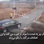 تصادف مرگبار؛ برخورد شدید قطار با موتر